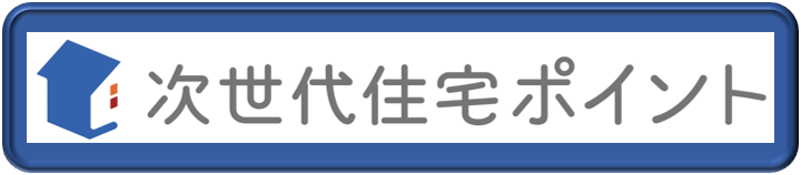 jisedai_logo_color_waku